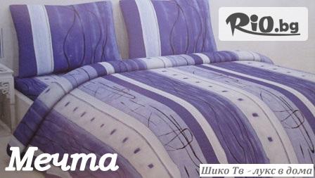 За уют и сладки сънища! Луксозен спален комплект за Приста само за 29.99лв, от Шико - ТВ ООД