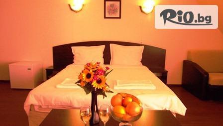Есенна почивка в Родопите! Нощувка със закуска и вечеря, от Хотел Енчеви