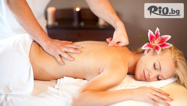 30-минутен Антистрес масаж на гръб