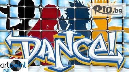 Спорт, танци, изкуство - thumb 3
