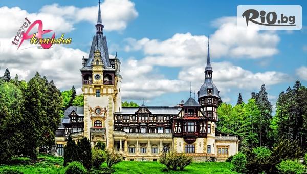 Eкскурзия до Румъния
