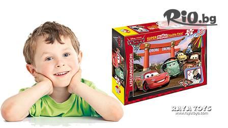 Магазини за детски играчки Раяленд