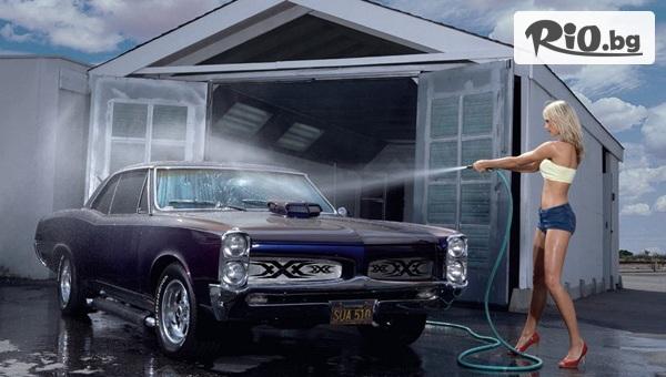 Цялостно почистване на колата #1