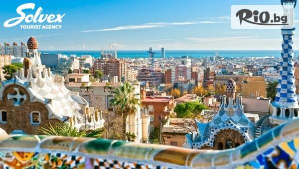 Самолетна екскурзия до Барселона и Портокаловия бряг! 7 нощувки на база пълен пансион с напитки в хотел Vinaros Playa 4* + транспорт, от Туристическа агенция Солвекс