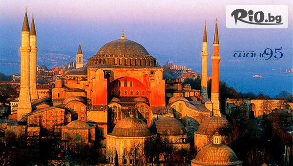 Екскурзия до Истанбул през Юни и Юли! 2 нощувки със закуски хотел 3* + автобусен транспорт и посещение на Одрин, от Шанс 95 Травел