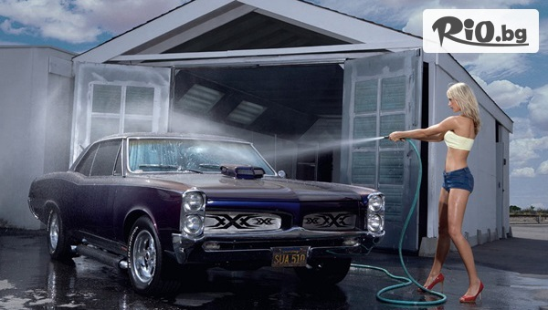 Цялостно почистване на колата