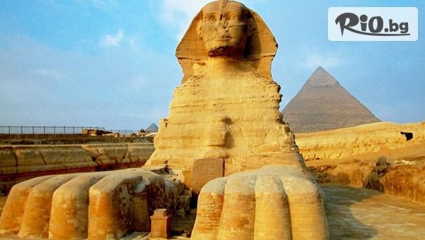 Самолетна екскурзия до Египет #1