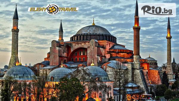 Екскурзия до Истанбул! 3 нощувки със закуски в Yalta Hotel 3* + автобусен транспорт, от Елени Травел