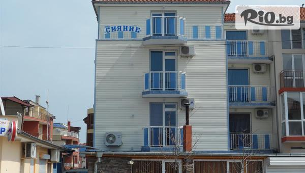 Почивка в Равда през цялото лято! 3, 5 или 7 нощувки за двама в Къща за гости Сияние само на 350 метра от плажа