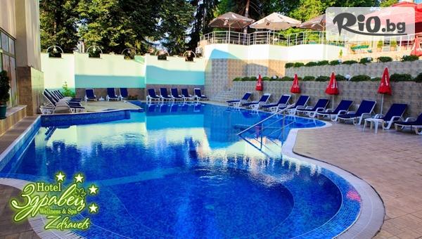 СПА и лукс във Велинград през лятото! 3 или 5 нощувки, закуски и вечери + безплатен лекарски преглед и балнео процедури, от Хотел Здравец Wellness andamp;Spa 4*