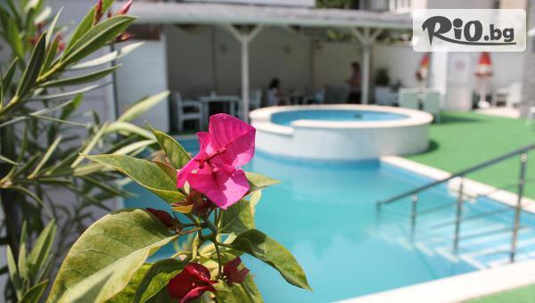 СПА почивка във Велинград! Нощувка със закуска + външен басейн и СПА пакет, от Хотел St.George 3*