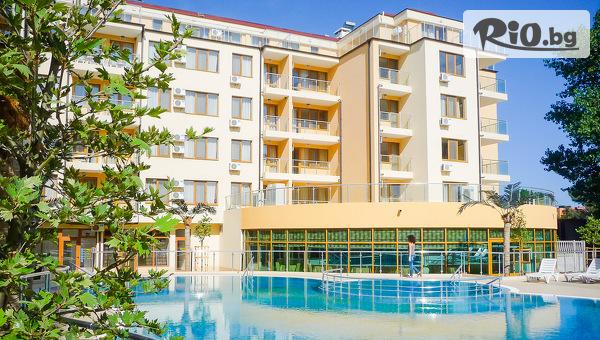 Почивка в Слънчев бряг! Нощувка на база All Inclusive + басейн, шезлонг, чадър и сауна, от Хотел Рио Гранде 4*