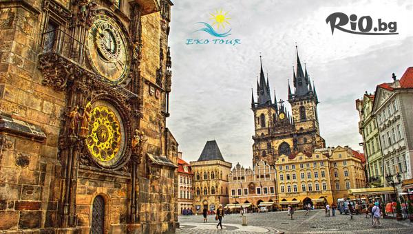 Златна есен в Будапеща и Прага с възможност за посещение на Дрезден, Кутна Хора и Замъка Конопище! 3 нощувки със закуски, автобусен транспорт и екскурзовод, от Еко Тур Къмпани