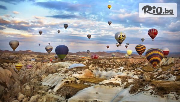 Екскурзия до Западна Турция - Анкара, Кападокия, Коня, Денизли, Памуккале, Измир, Чанаккале! 5 нощувки със закуски и 3 вечери + автобусен транспорт и екскурзовод, от ABV Travels