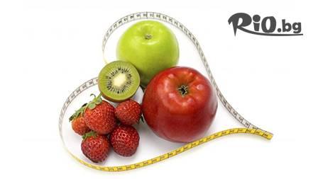 ВЕГА Тест за 50 лв- открий полезните храни за твоето тяло при д-р Цветанка Янева