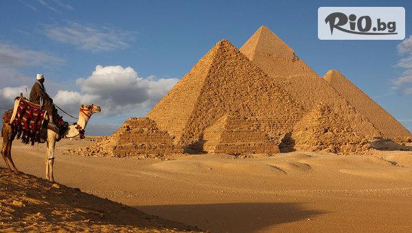 Египет - страна на Фараони #1
