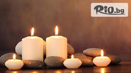 60 минути комбиниран - релаксиращ масаж на тяло с ароматни масла, от Масажно студио