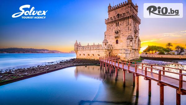 Екскурзия до Лисабон #1