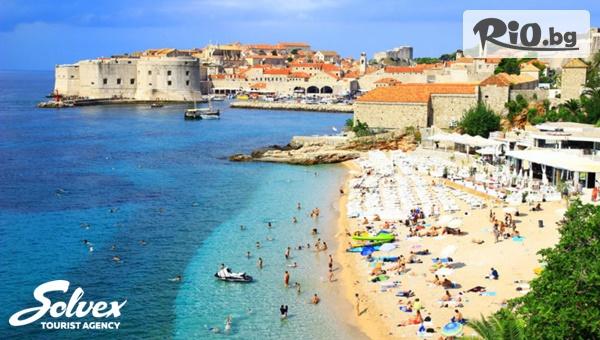 Септември в Хърватия #1