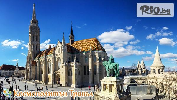 Септемврийски празници в Будапеща! 3 нощувки със закуски в хотел 3* и автобусен транспорт, от Космополитън Травъл