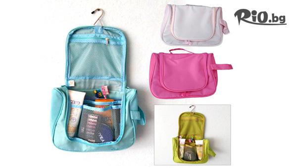 Козметична чанта за пътуване #1