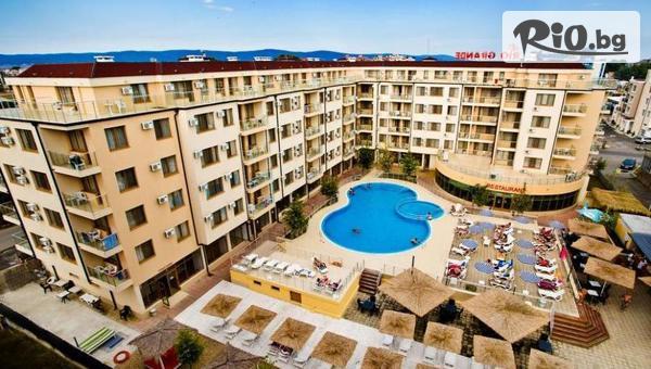 През Юли и Август на море в Слънчев бряг! All Inclusive нощувка + басейн, шезлонг, чадър, от Хотел Рио Гранде 4*