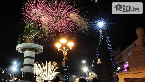 Нова година в Скопие #1
