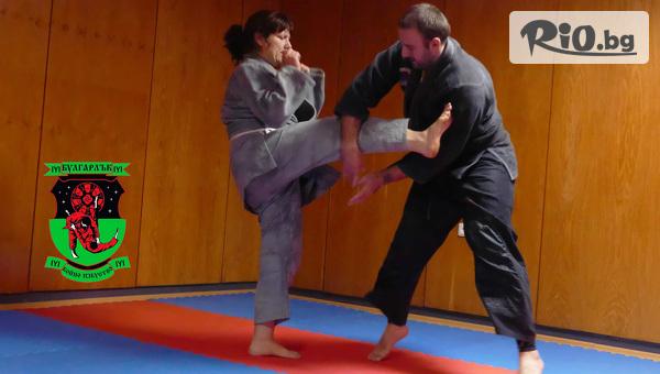Българско бойно изкуство #1