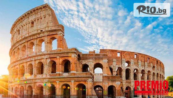 Рим и Перлите на Токсана #1