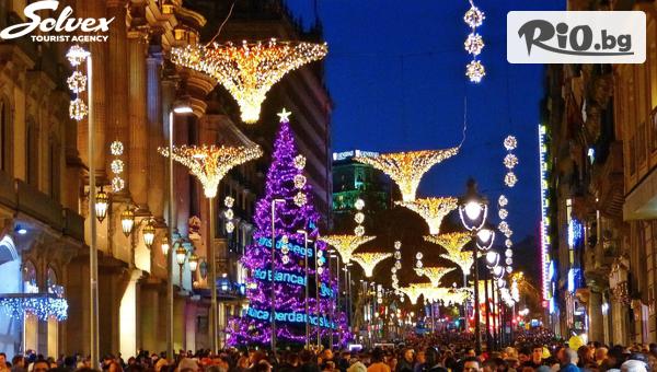 Коледа в Барселона #1