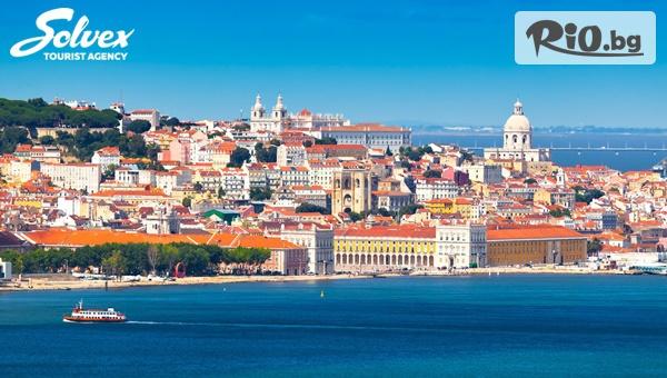 Нова Година в Лисабон #1