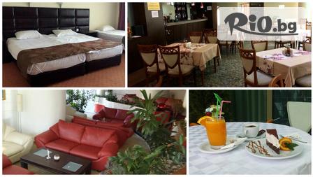 СПА почивка във Велинград! 2 нощувки със закуска, обяд и вечеря + СПА и Бонус за 137лв, от Хотел Здравец Wellness&Spa****