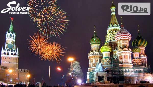 Нова година в Русия - Санкт Петербург и Москва! 7 нощувки със закуски, 3 обяда, входни такси, двупосочни самолетни билети + летищни такси, от Туристическа агенция Солвекс
