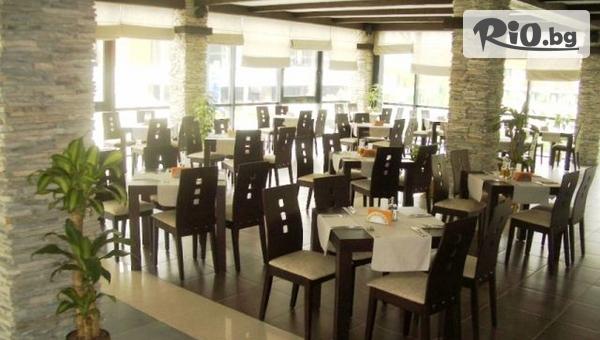Гергьовден край Банско! 2 или 3 нощувки със закуски, вечери и Празничен обяд + СПА, от Пирин Резиденс 3*