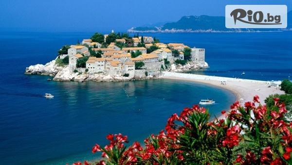 Хърватия и Черна гора #1