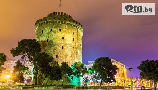 Посрещнете Нова Година в Солун #1