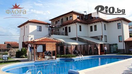 SPA почивка край Родопите! Нощувка със закуска + топъл басейн и СПА с 50% отстъпка на цена от 20лв, от Комплекс Флора