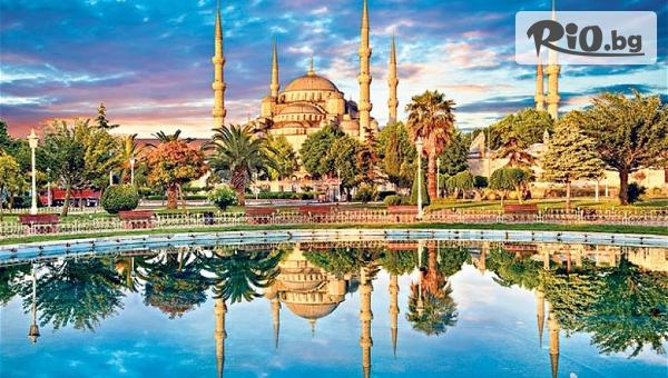 Уикенд в Истанбул! 2 нощувки със закуски в хотел 3* + автобусен транспорт и посещение на Одрин, от ТА Поход