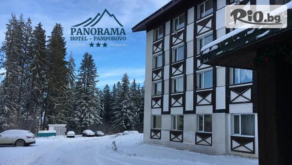Пампорово, Хотел Панорама 3* #1