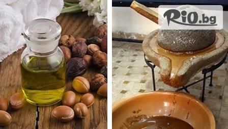 100 % чисто арганово олио и подарък- крем с БИО масла за 28,30 лева за млада кожа от Aragan.alle.bg