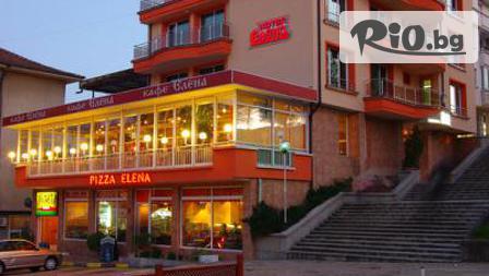 Хотел Елена - thumb 1