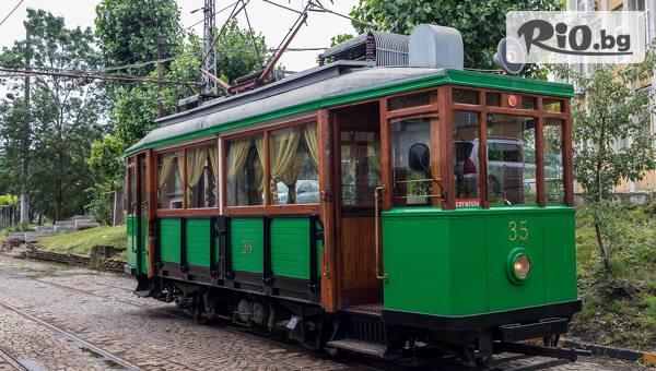 Tram Experience Bulgaria #1