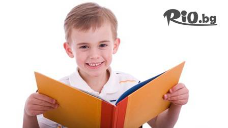 Занимателен курс по руски език за деца през почивните дни за 54,99 лв. от учебен център ИНФО БЪЛГАРИЯ