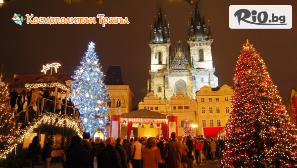 Нова година в Прага #1
