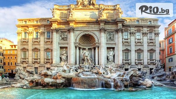 Самолетна екскурзия до Рим! 3 нощувки със закуски + самолетен билет и туристическа обиколка, програма с екскурзовод, от Apollo Travel
