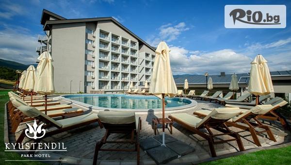 Почивка в Парк Хотел Кюстендил през Октомври! Нощувка със закуска + външен минерален басейн, сауна парна баня и джакузи