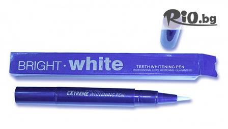 Писалка за избелване на зъби Bright White зa 14,99 лв от Магнифико! Сияйна умсивка!