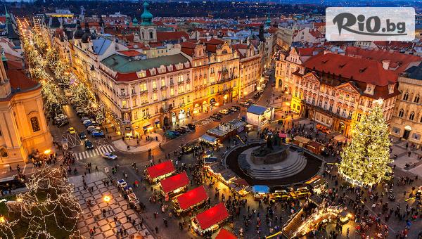 Предколедна екскурзия до Прага, Виена, Будапеща и Братислава! 5 нощувки, закуски, автобусен транспорт, водач и възможност за посещение на Дрезден, от Мивеки Травел
