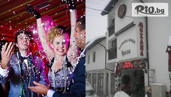 Нова година в Банско #1