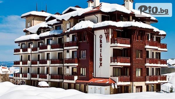 Банско, Хотел Орбилукс 3* #1